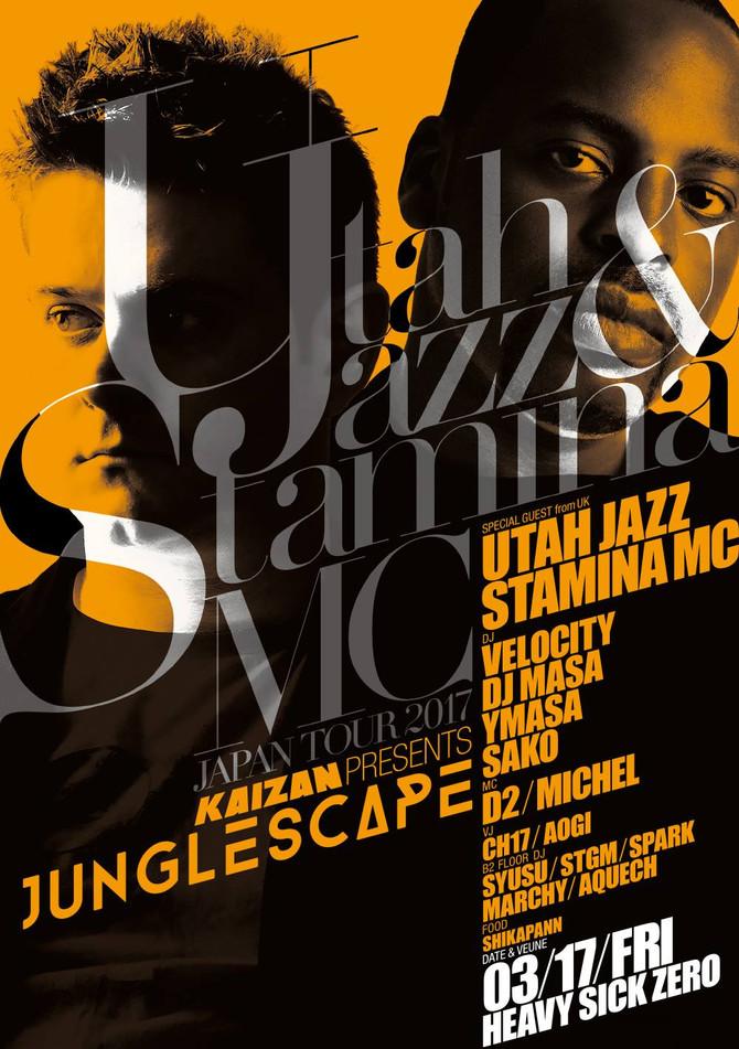 JUNGLE SCAPE -Utah Jazz & Stamina MC Japan Tour 2017-