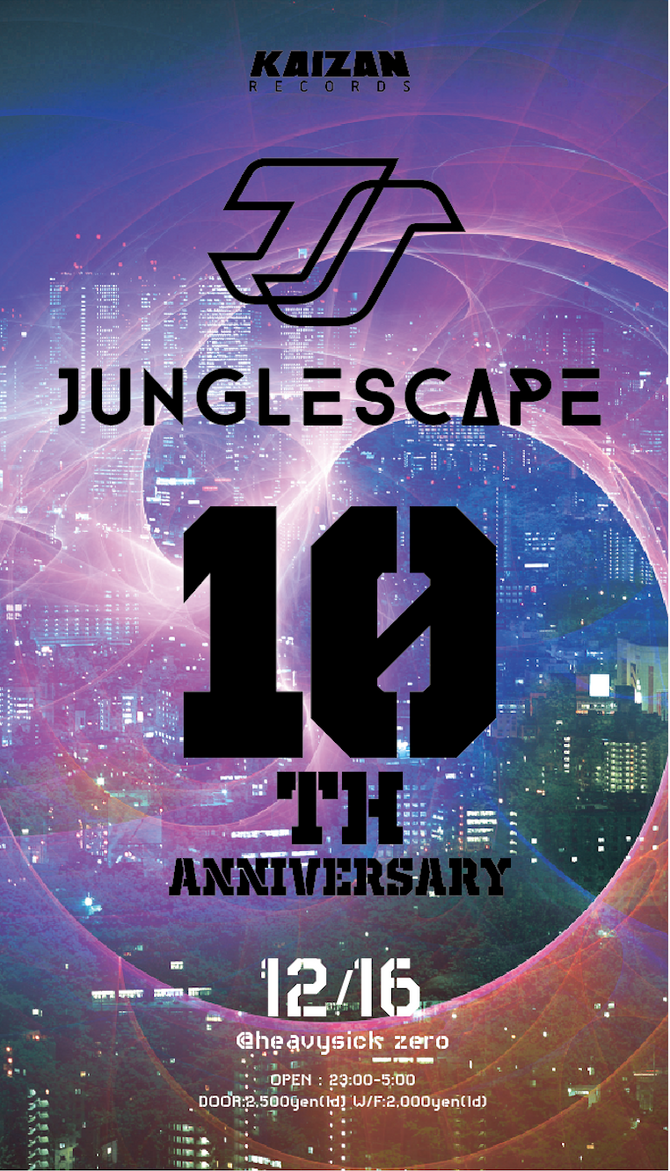 JUNGLE SCAPE 10TH ANNIVERSARY