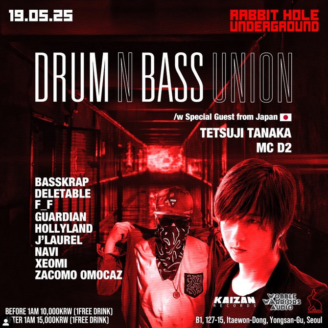 DRUM N BASS UNION
