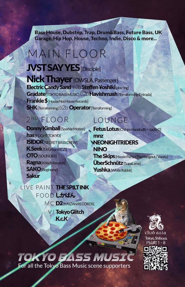 10/8(sat) TOKYO BASS FESTIVAL PRESENTS JVST SAY YES NICK THEYER at Club Asia