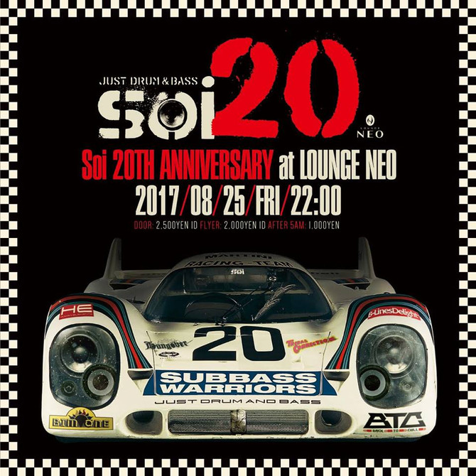 Soi 20TH ANNIVERSARY at LOUNGE NEO