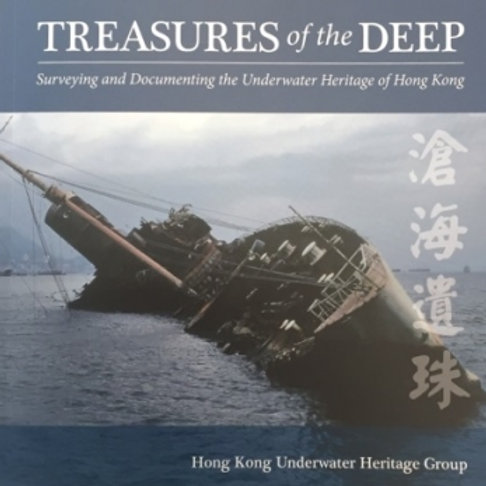 Treasures of the Deep: Surveying and Documenting the Underwater Heritage of Hong