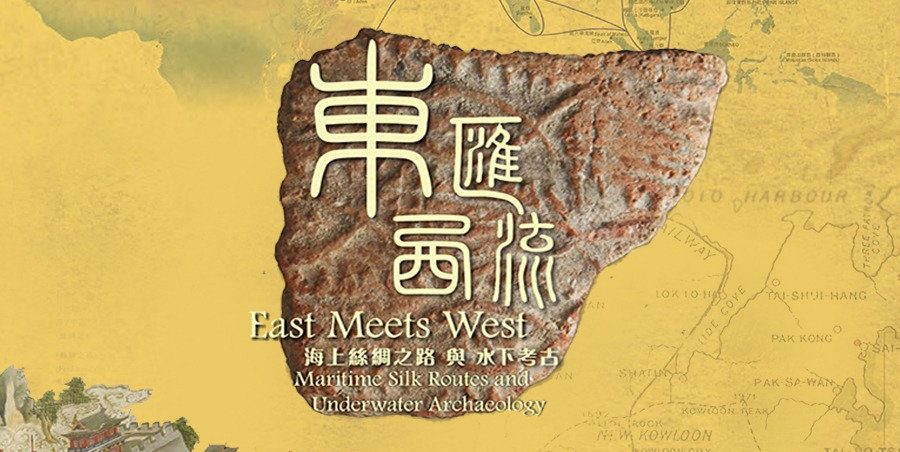 East Meets West: Underwater Archaeology and the Ancient Maritime Trade