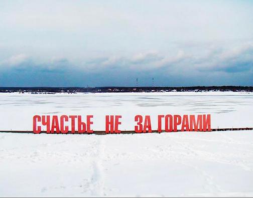 пермь.png