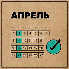 иконка_Монтажная область 1 копия 7.png