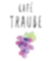 Logo_Traube_mit_Schrift.png
