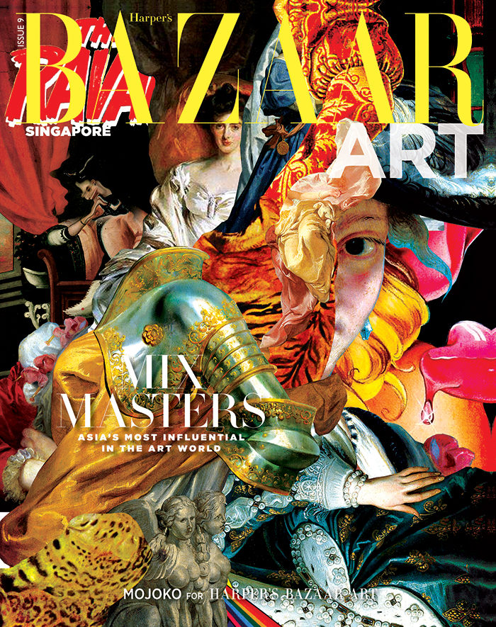 SB0118_BAZAAR-ART-Cover-700x885