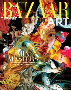 SB0118_BAZAAR-ART-Cover-700x885