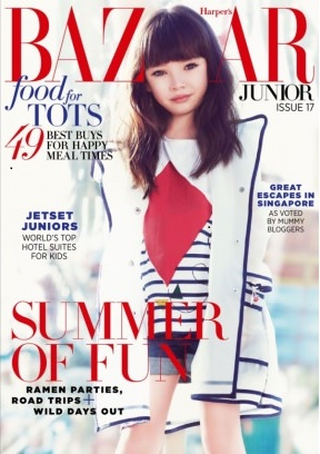 BAZAAR Junior cover