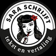 Logo Sara Schrijft.png