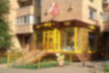 "Магазин ""МЁД"", 1-я Аэропортовская, 6, метро Аэропорт"