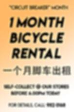 one month bicycle repair.jpg