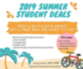2019 Summer Student Promotion.png
