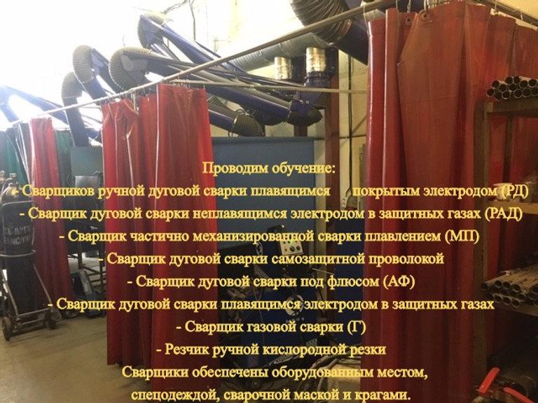 IMG_1762_edited_edited.jpg