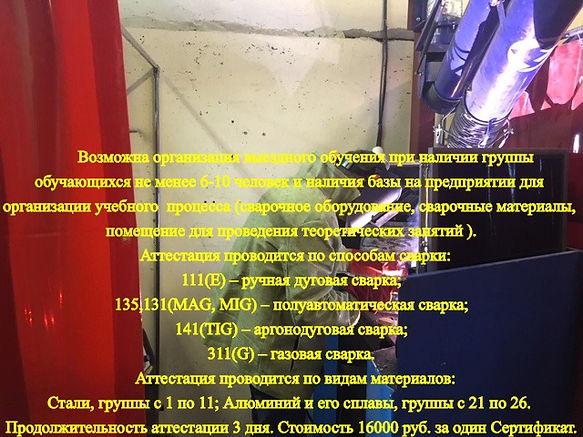 IMG_1759_edited.jpg