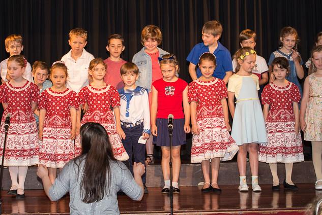 School concert 2018