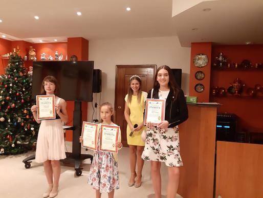 Лучшие ученики русских школ Сиднея 2020