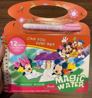 Magic Water Books