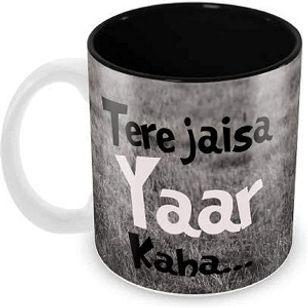 Tere Jaisa Yaar Kaha