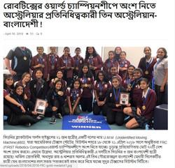 SydneyBengali online newspaper