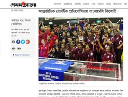 International coverage @ Prothom Alo