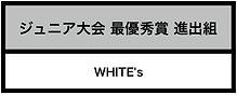 ジュニア大会進出組.jpg