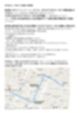 スタジオへの道順(ドラッグされました) 2.jpg