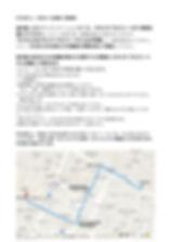 スタジオへの道順 2.jpg