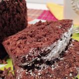 Plumcake cocco e cioccolato fondente