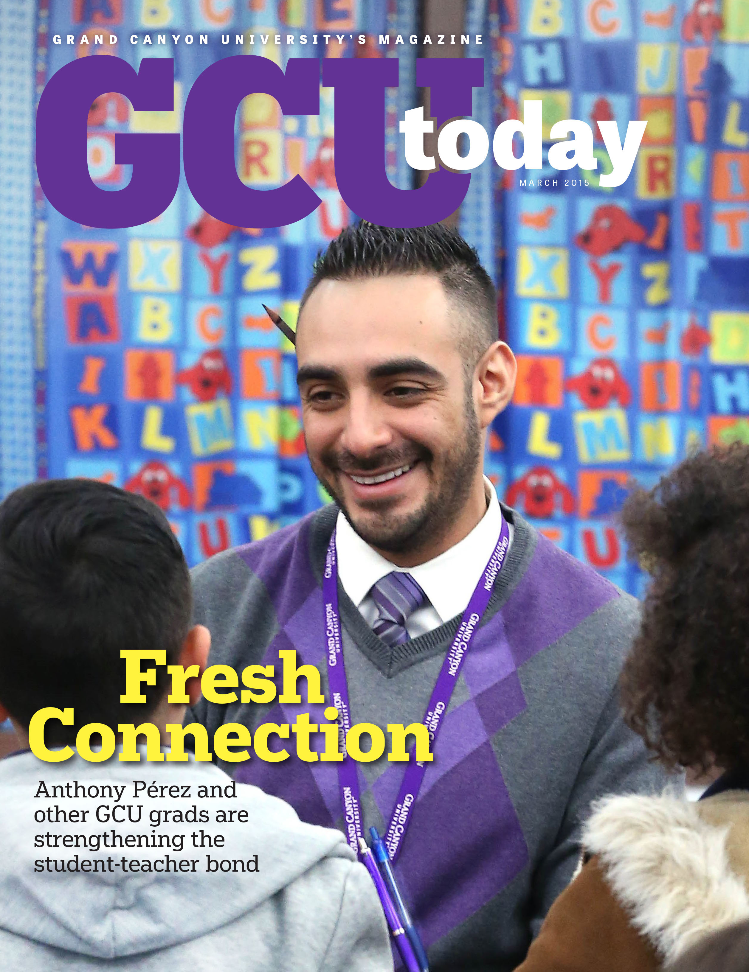 gcutoday march 2015