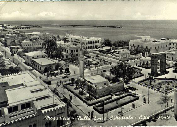 Muqdisho dagaaladii ka hore - Sawirada muqdisho 1980
