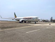 Ethiopian Airlines Flights to Mogadishu