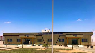 Garowe Airport - Somalia - Copy.jpg