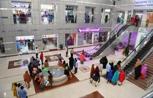 Mogadishu Mall - Somalia  - Somger