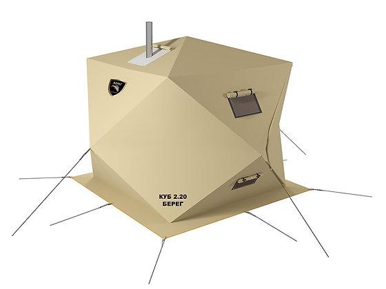 Универсальная палатка Куб 2.20