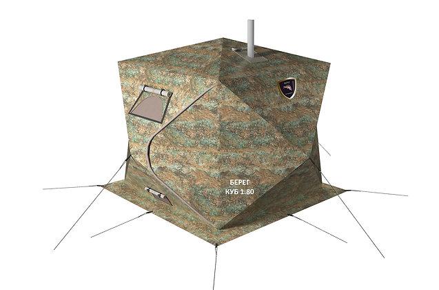 Универсальная палатка Куб 1.80