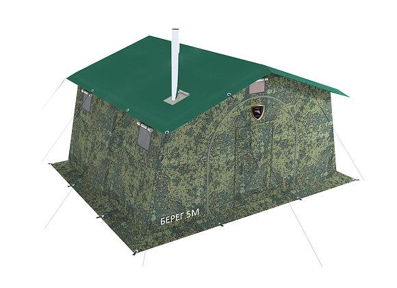 Армейская палатка «Берег» 5М2 (двухслойная)