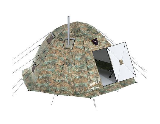 Универсальная палатка УП-2 «БЕРЕГ» 8 мм