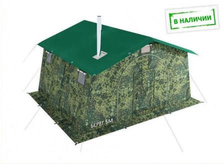Армейская палатка БЕРЕГ- 5М2 4,1 х 3,5 м (двухслойная)