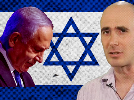 Netanyahu OUT: Will Israel Stop Palestinian Genocide?