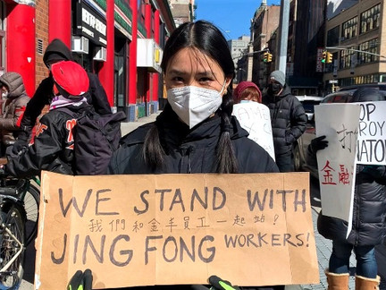 Workers Defend Chinatown's Only Unionized Restaurant