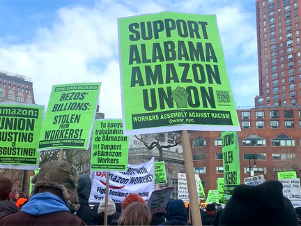 Amazon Union Drive Heats Up