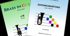 International Editions