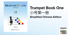 Trumpet Book One Chinese Edition - 小号第一册  (简体中文版)
