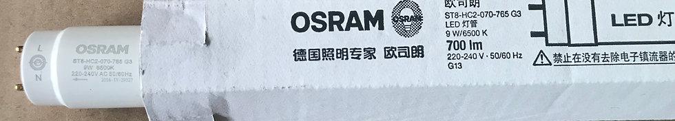 Osram ST8-HC2-070-765 G3 Led 光管 Osram ST8-HC2-070-765 G3 Led tube