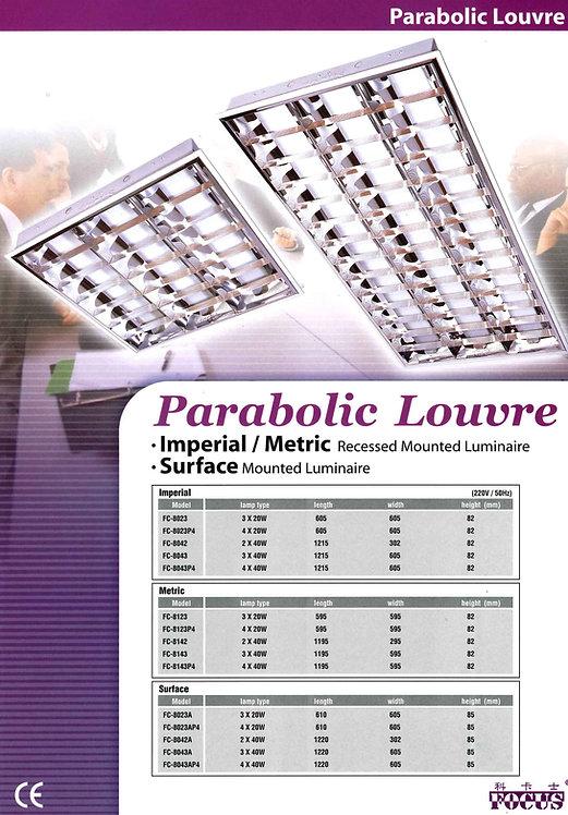 科卡士T8反射燈盤LED光管使用(不包光管ForcastBrand Parabolic Luminaire Empty casing,for LED tube