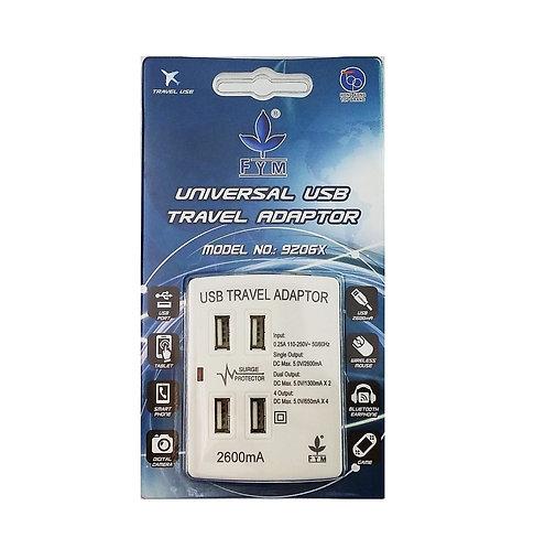 豐葉USB環球旅行充電接口 Fung Yip USB Universal Travel Adaptor