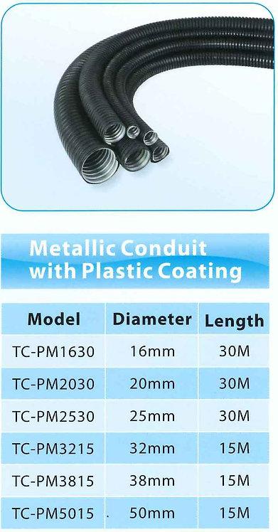 爵士 包膠金屬軟喉 Trust Plastic Coated Metallic Conduit