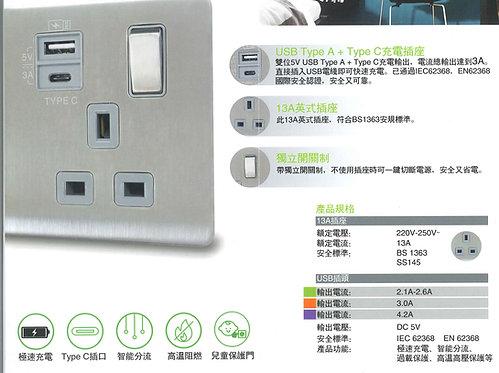 豐葉 不鏽鋼系列USB插座 FYM Metalica 13A Socket