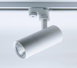 LIGHTINGDEPT. TK0339路軌射燈  LIGHTINGDEPT. TK0339Track sport Light